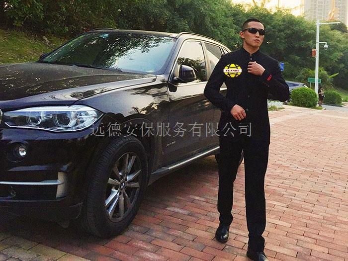 上海司机保镖服务