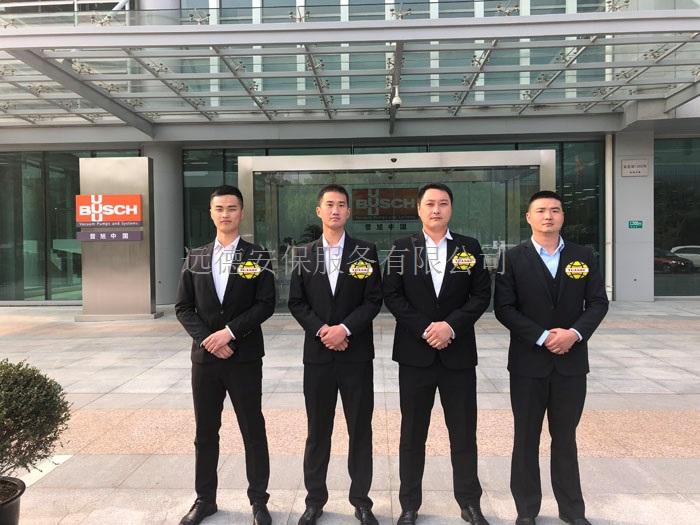 上海临时保镖服务